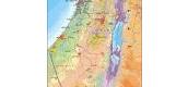 המבנה הגאוגרפי של מדינת ישראל