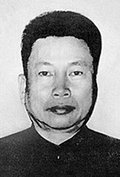 More About Pol Pot