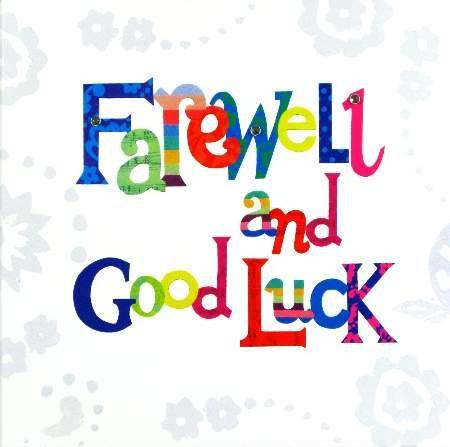 6th grade farewell smore newsletters rh smore com Cool Stuff Clip Art Cool Stuff Clip Art