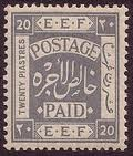 The oldest stamp