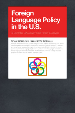Foreign Language Policy in the U.S.