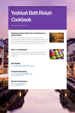 Yeshivah Beth Rivkah Cookbook