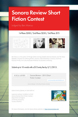 Sonora Review Short Fiction Contest