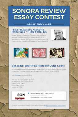 Sonora Review Essay Contest
