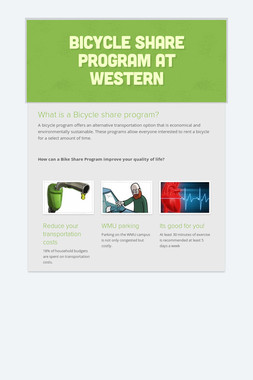 Bicycle Share Program at Western