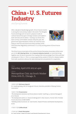 China - U. S. Futures Industry