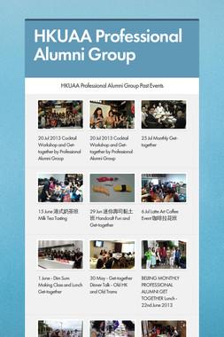 HKUAA Professional Alumni Group