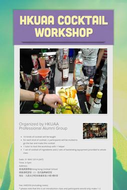 HKUAA Cocktail Workshop