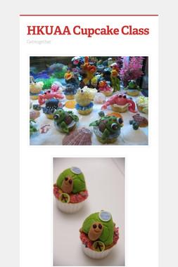 HKUAA Cupcake Class