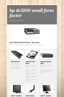 hp dc5100 small form factor
