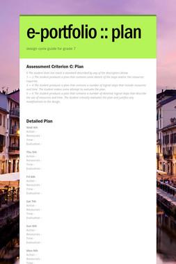 e-portfolio :: plan