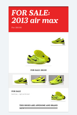 FOR SALE: 2013 air max