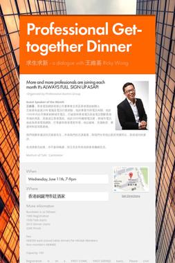 Professional Get-together Dinner