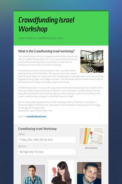 Crowdfunding Israel Workshop