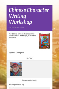 Chinese Character Writing Workshop