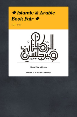 ❖ Islamic & Arabic Book Fair ❖