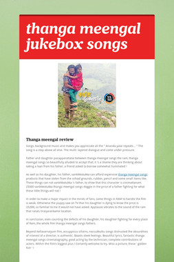 thanga meengal jukebox songs