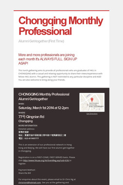 Chongqing  Monthly Professional