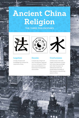 Ancient China Religion