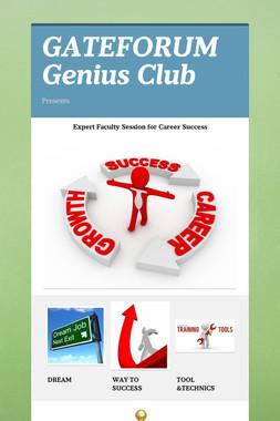 GATEFORUM Genius Club
