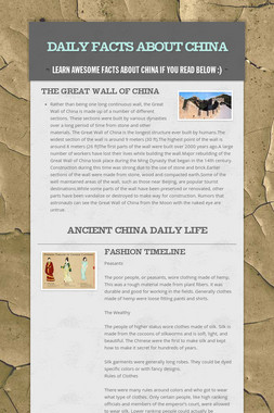 Daily Facts about China