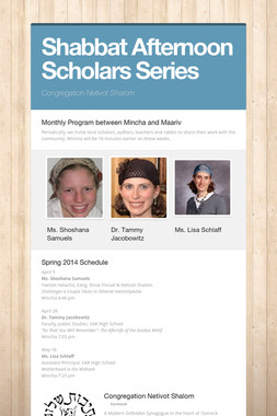 Shabbat Afternoon Scholars Series