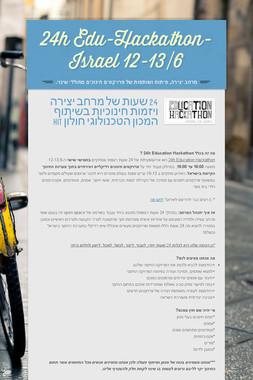 24h Edu-Hackathon- Israel 12-13/6