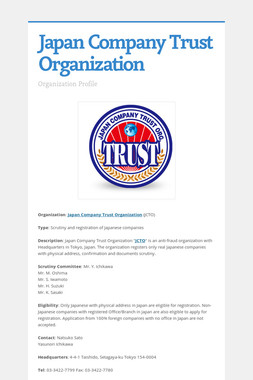 Japan Company Trust Organization