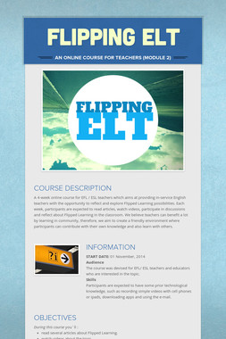 Flipping ELT