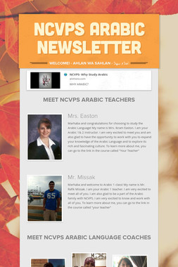 NCVPS ARABIC Newsletter