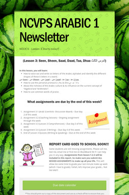 NCVPS ARABIC 1 Newsletter