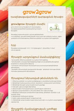 grow2grow