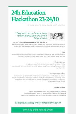 24h Education Hackathon 23-24/10