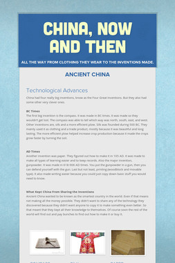 China, Now and Then