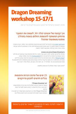 Dragon Dreaming workshop 15-17/1