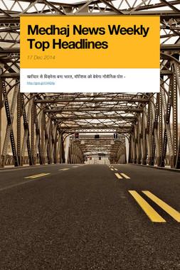 Medhaj News Weekly Top Headlines