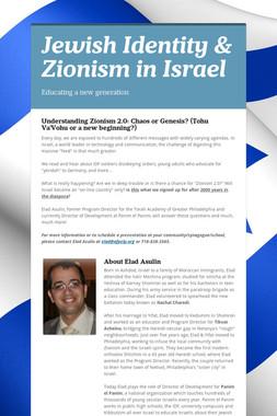 Jewish Identity & Zionism in Israel