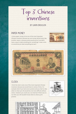 Top 3 Chinese inventions