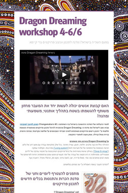 Dragon Dreaming workshop 4-6/6