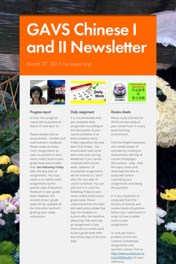 GAVS Chinese I and II Newsletter