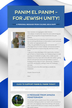 Panim el Panim - For Jewish Unity!