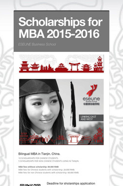 Scholarships for MBA 2015-2016