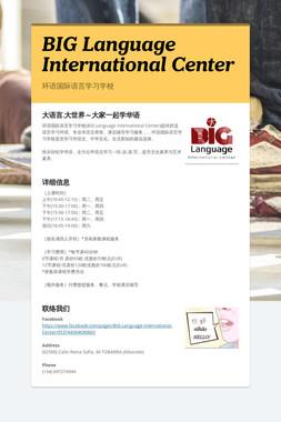 BIG Language International Center
