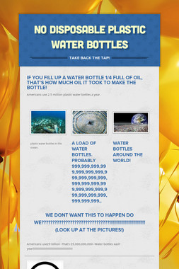 No disposable plastic water bottles