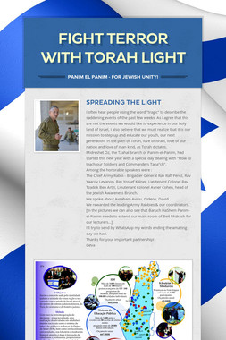 Fight Terror with Torah Light