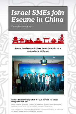 Israel SMEs join Eseune in China