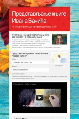 Представљање књиге Ивана Бачића