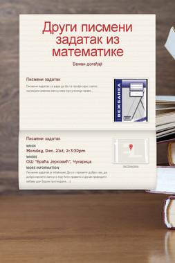 Други писмени задатак из математике