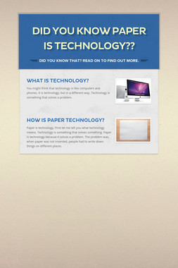 Did You Know Paper is Technology??