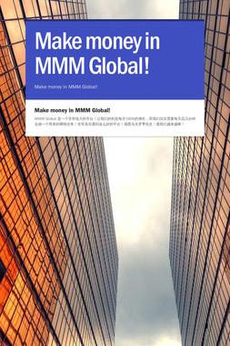 Make money in MMM Global!